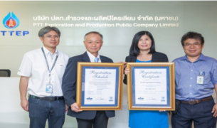 Socotec - Congratulations to PTTEP International for received ISO 45001:2018 from SOCOTEC Certification (Thailand)