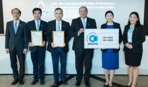 Socotec - Congratulations to PTTEP for received ISO 14001:2015 and 45001:2018 from SOCOTEC Certification (Thailand)