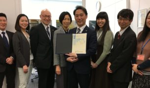 Socotec - SOCOTEC Certification Japan accredited ISO 14065 for greenhouse gases